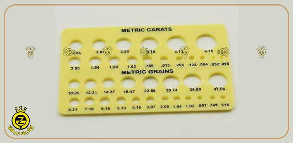 ابزار اندازه گیری مروارید