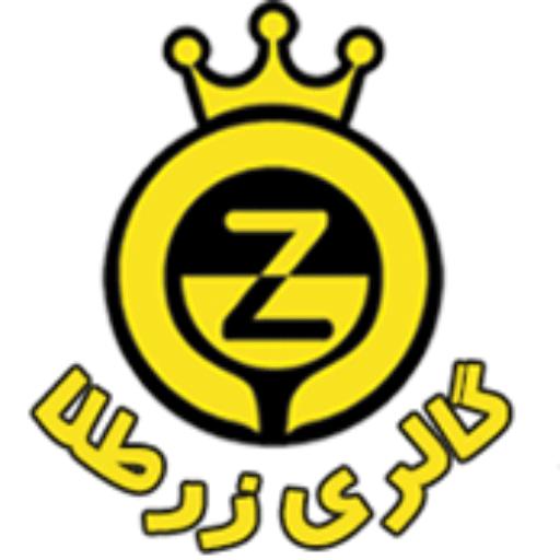 زرطلا