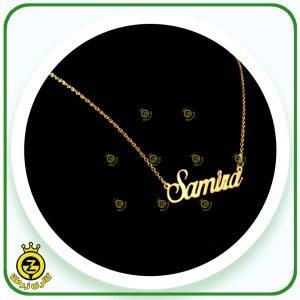 پلاک-اسم-Samira طرح دوم