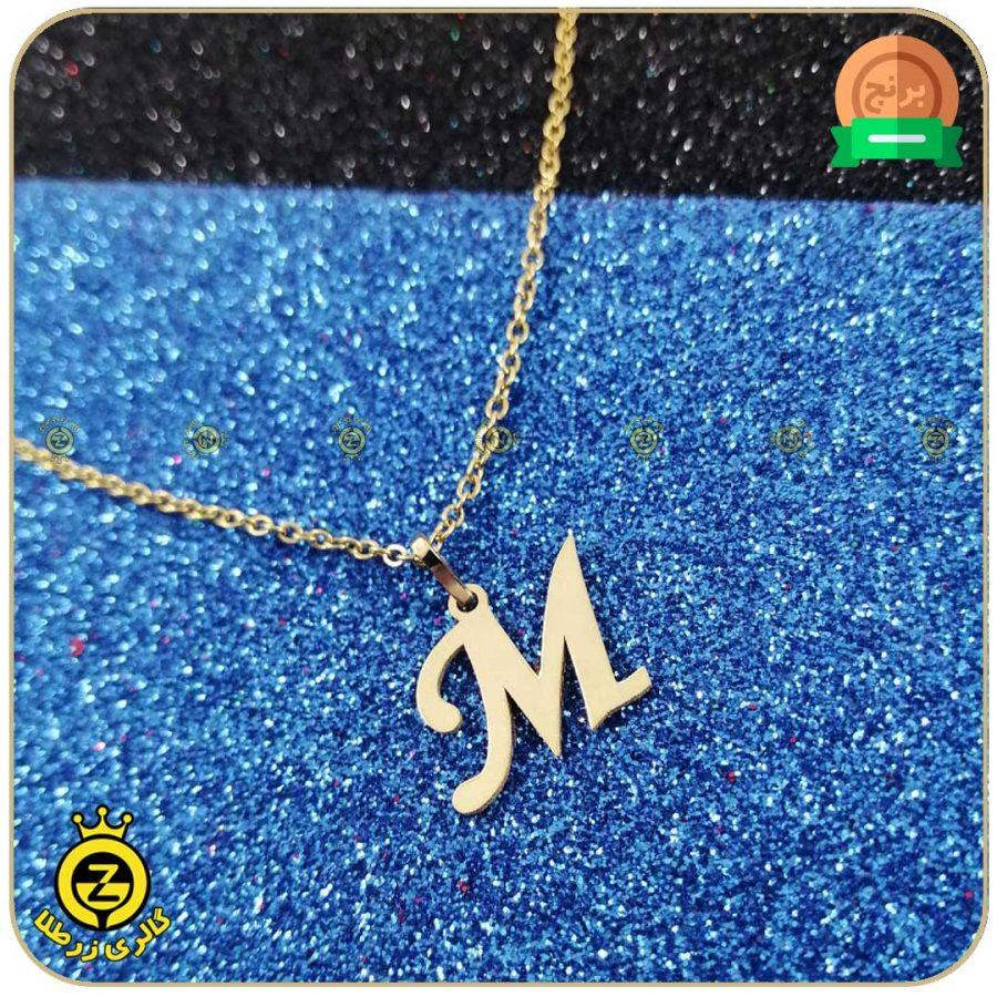 پلاک اسم M