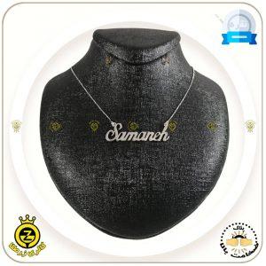 پلاک اسم Samaneh طرح دوم