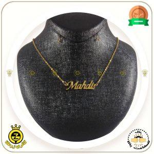پلاک-اسم-Mahdis