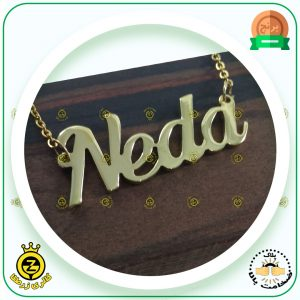 پلاک-اسم-ندا