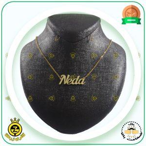 پلاک-اسم-Neda