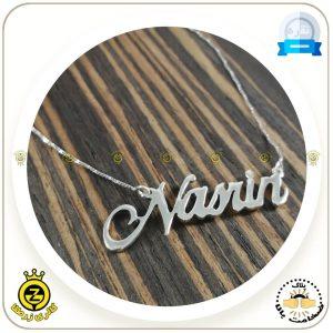 پلاک-اسم-Nasrin طرح دوم