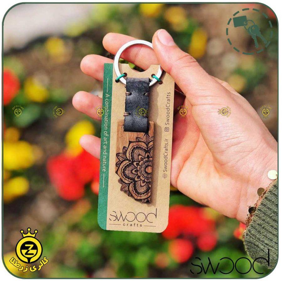 کلیدی چوبی طرح گل1