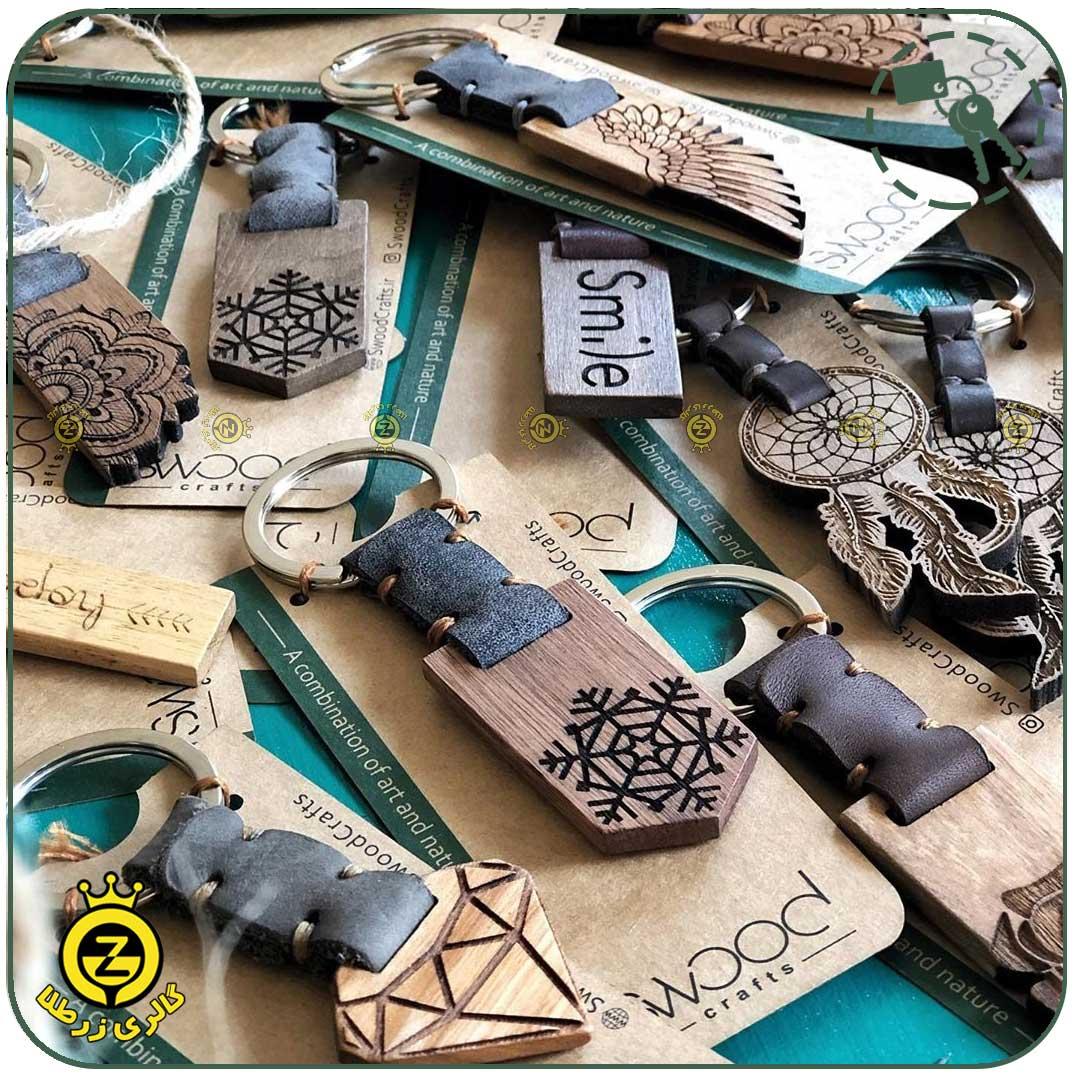 کلیدی چوبی