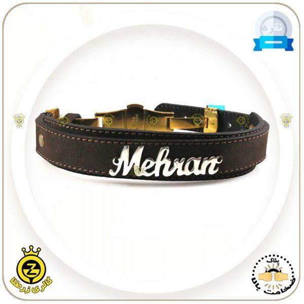 دستبند-چرم-اسم--mehran