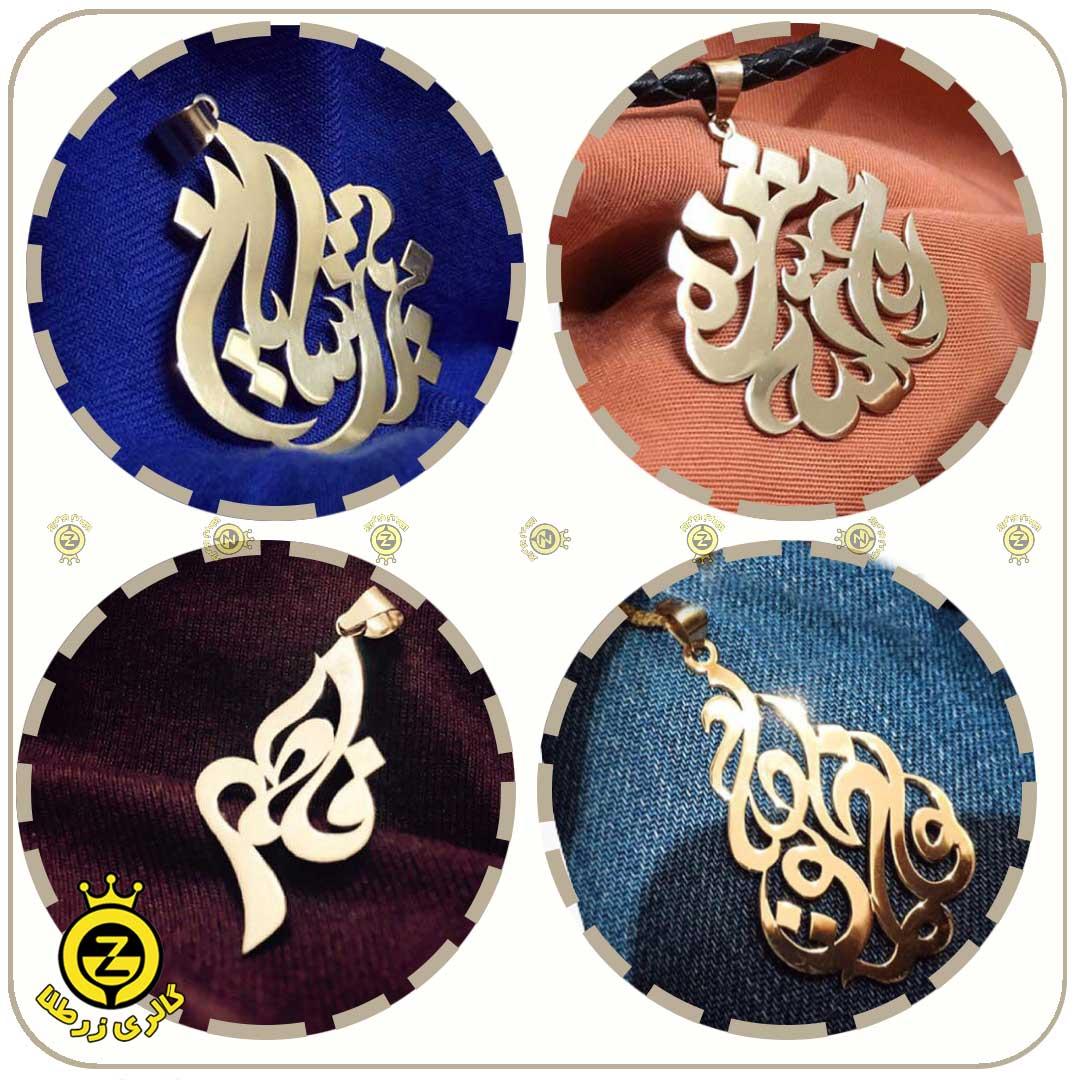 سفارش طراحی پلاک اسم فارسی