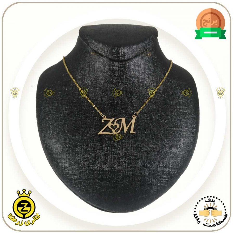 پلاک-اسم-ZM-با-قلب