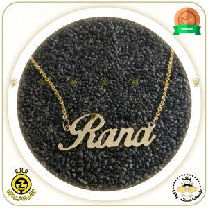 پلاک-اسم-Rana