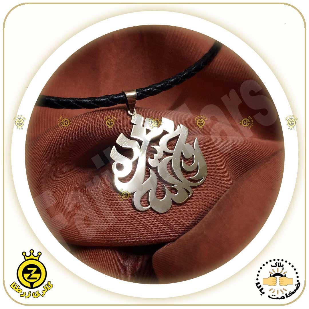 گردنبند-اسم-تلفیقی-مژده-و-روح الله