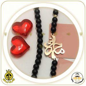 گردنبند-اسم-محمد طرح دوم