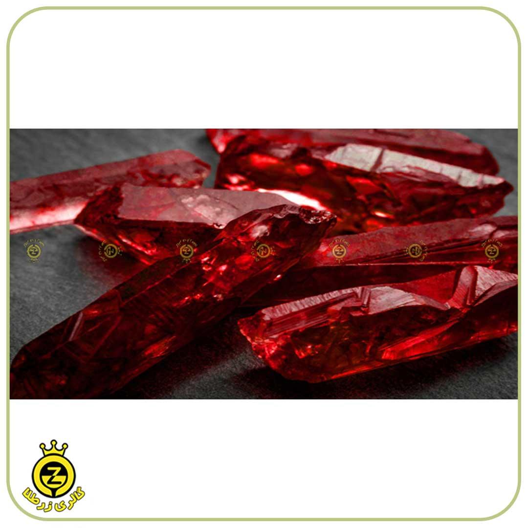یاقوت-سرخ