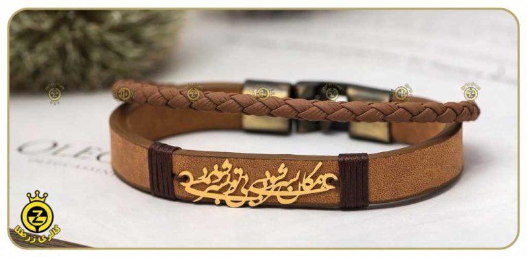 دستبند-چرم-شعر