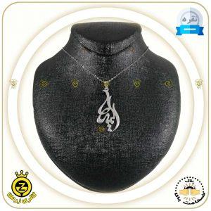 پلاک اسم المیرا فارسی طرح اول