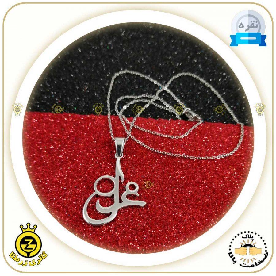 پلاک اسم غزل فارسی طرح دوم