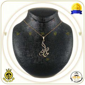 پلاک اسم خاطره فارسی طرح دوم