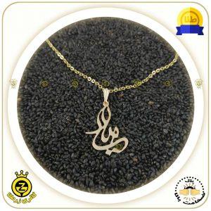 پلاک اسم سامیار فارسی طرح دوم