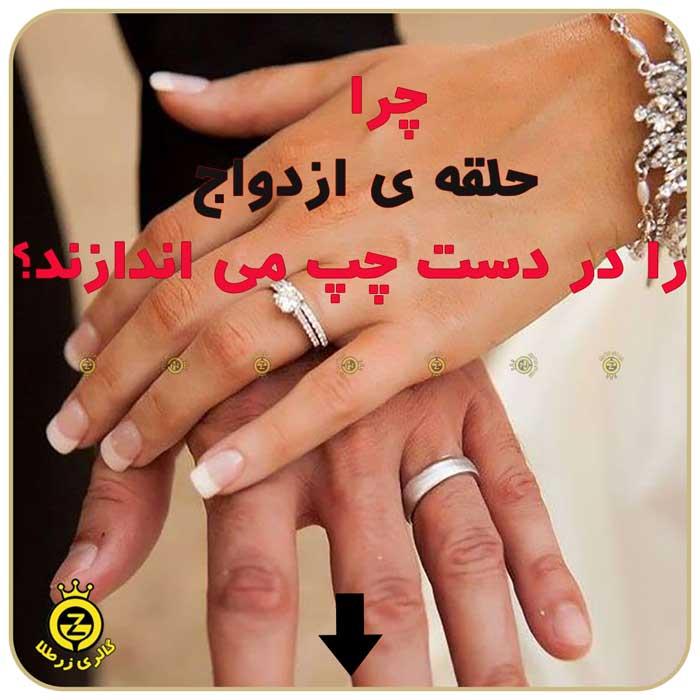 ی ازدواج وبلاگ