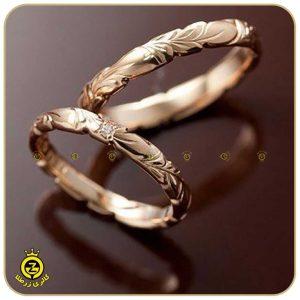 حلقه ی ازدواج