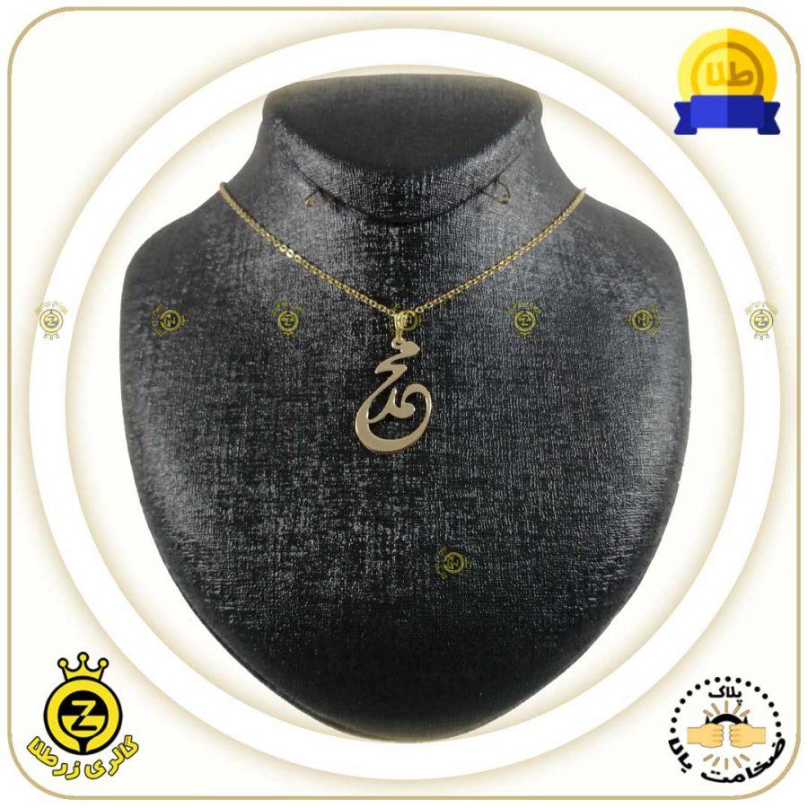 پلاک اسم محمد فارسی طرح دوم