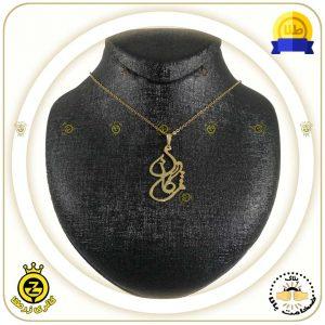 پلاک اسم مژگان فارسی طرح دوم
