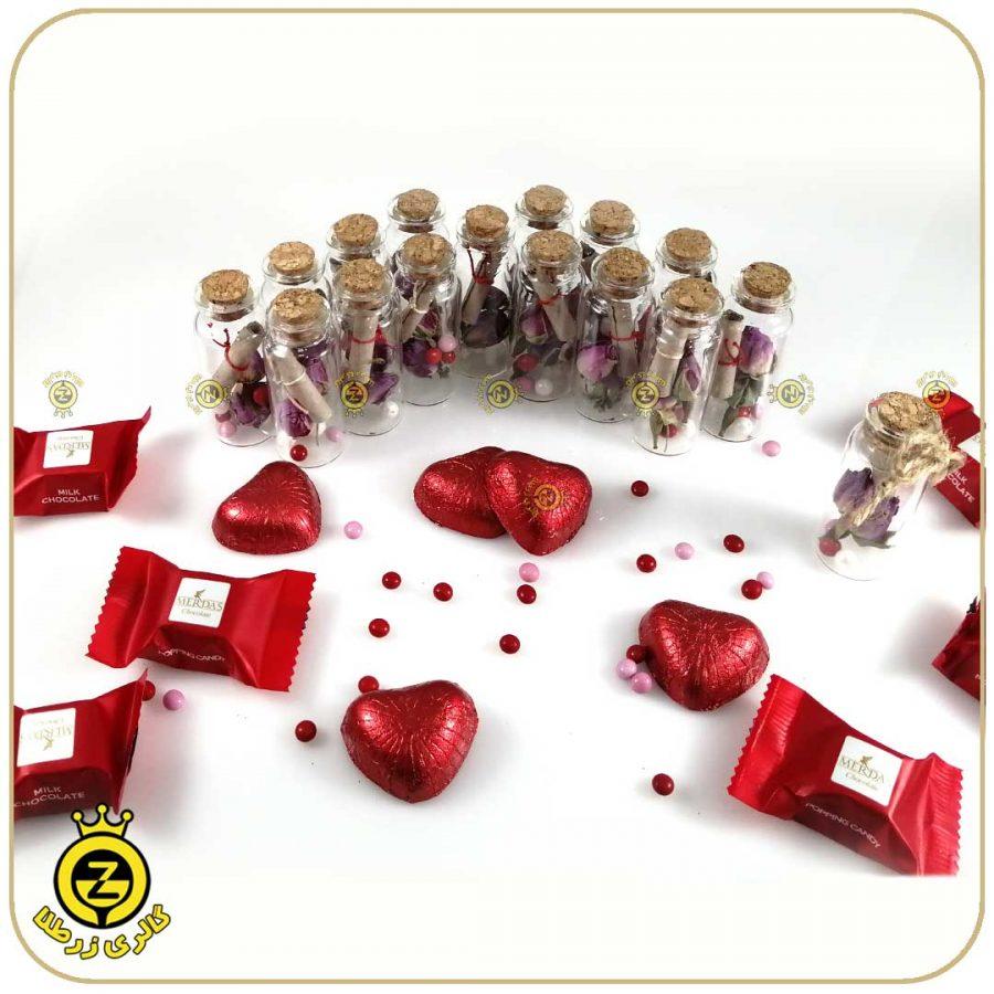 شیشه آروز ها و شکلات مرداس