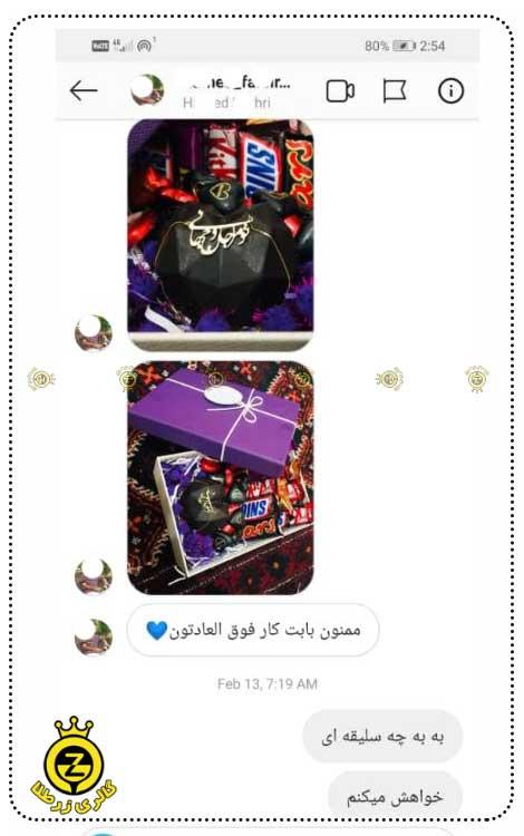 رضایت مشتری زرطلا از خوزستان