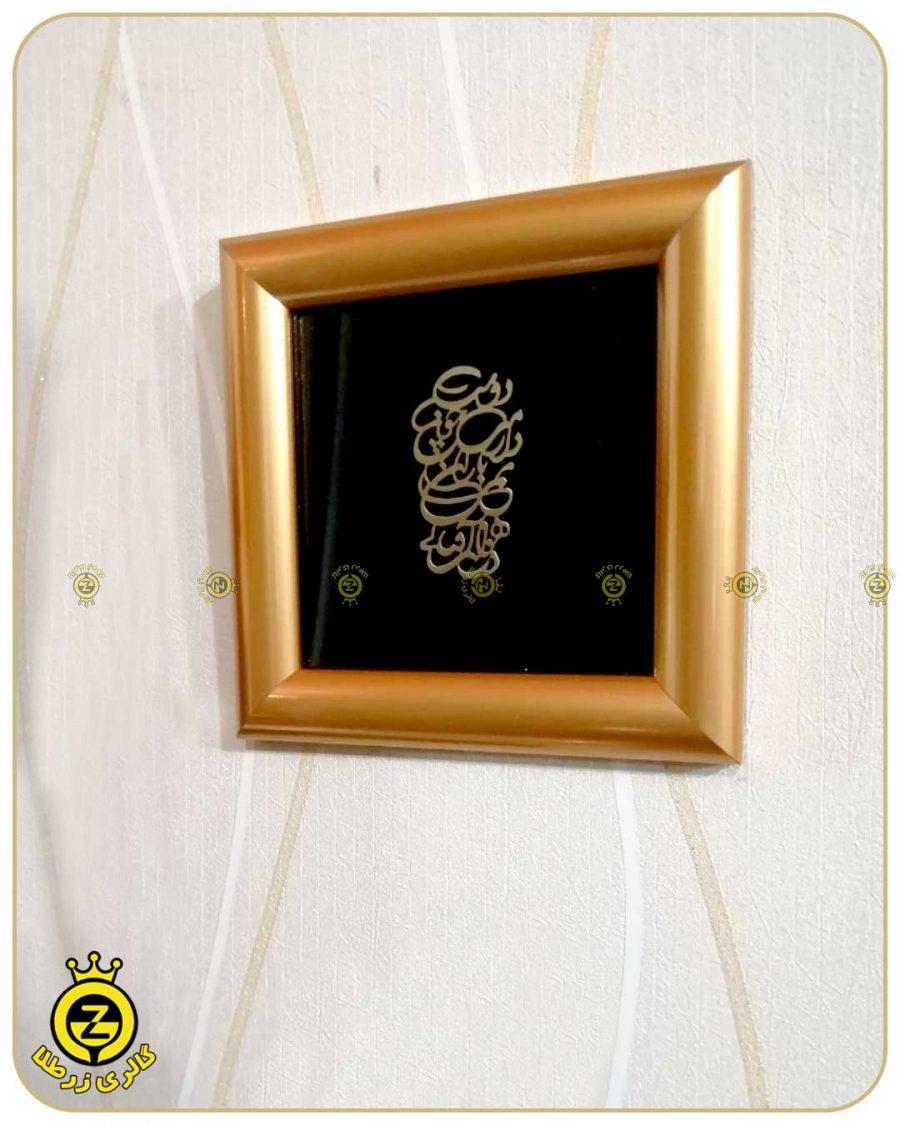 تابلو شعر روی دیوار