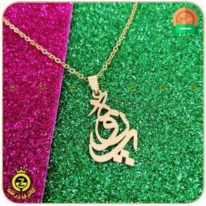 پلاک اسم پونه فارسی طرح دوم
