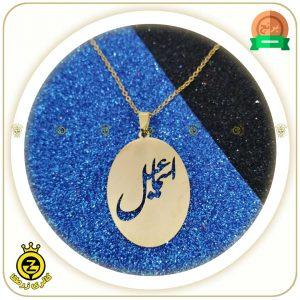 پلاک اسم اسماعیل فارسی طرح دوم