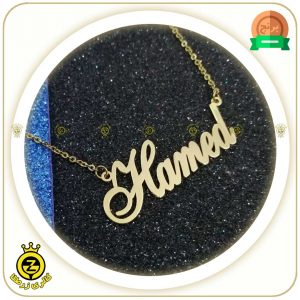 پلاک اسم حامد