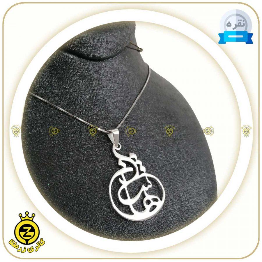 پلاک اسم شاهان فارسی طرح سوم