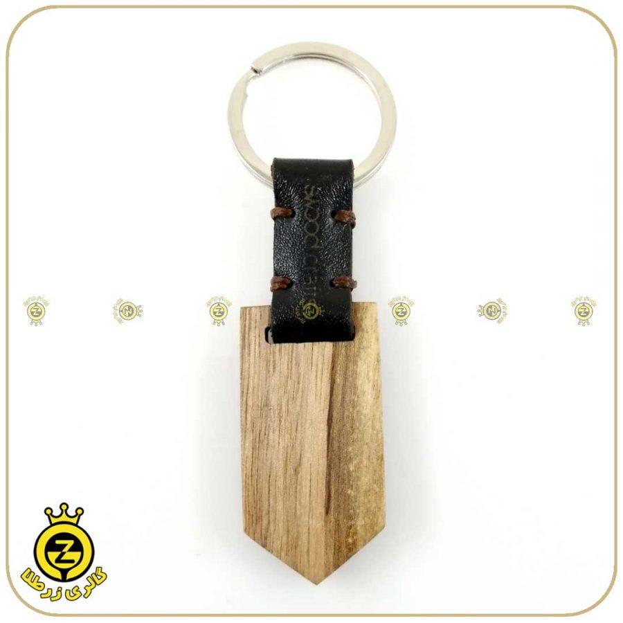 جاکلیدی چوبی مدل 1