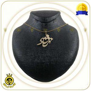 پلاک اسم مهرشاد فارسی طرح دوم