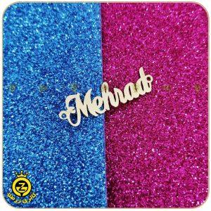 پلاک اسم مهراد