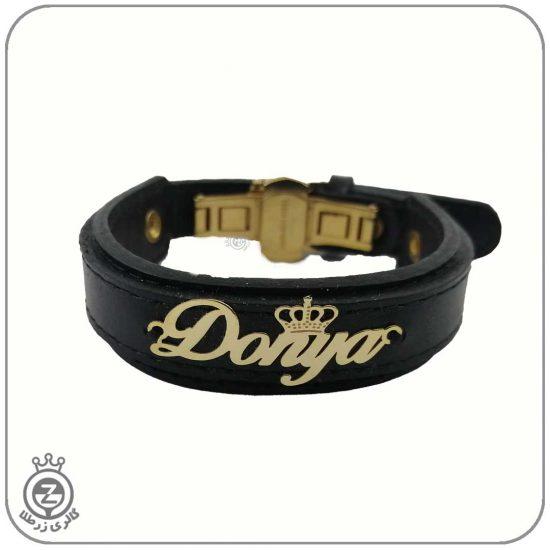 دستبند چرم اسم دنیا(Donya)