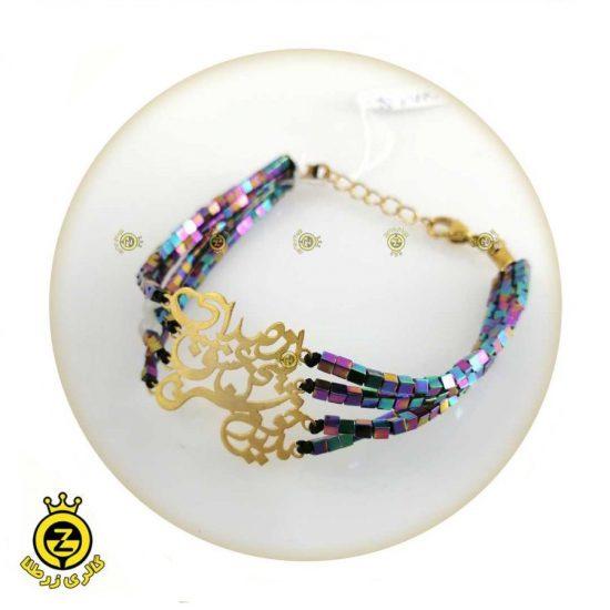 دستبند سنگ و طلای مردانه